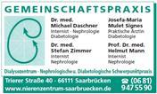 Logo von Daschner, FA Mulet Signes, Prof. Dr. Mann u. Dr. Georges
