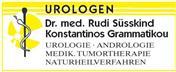 Logo von Dr. Süsskind u. Dr. Grammatikou