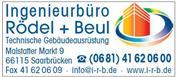 Logo von Ingenieurbüro Rödel & Beul GmbH