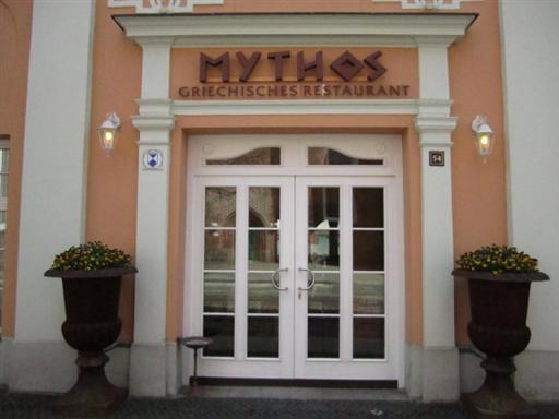 griechisches restaurant mythos cottbus mitte 03046 yellowmap. Black Bedroom Furniture Sets. Home Design Ideas