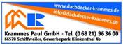 Logo von Krammes GmbH