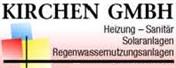 Logo von Kirchen GmbH
