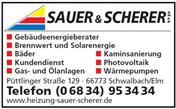 Logo von Sauer & Scherer GmbH