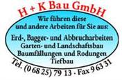 Logo von H + K Hübschen u. Koch Bau GmbH