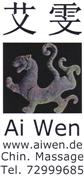 Ai Wen Chinesische Massage Tuina Akupunkt-Massage München Logo